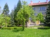 Кюстендил, с. Друмохар - Къща