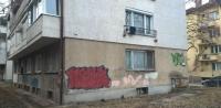София - Яворов -  офис
