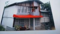 Кюстендил- къща